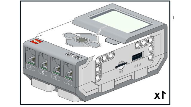 Image for За преподавателя: Въведение в EV3 контролера