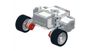 Image for За преподавателя: Построяване на Петминутен робот